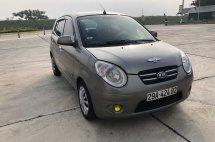 Cần bán xe Kia Morning đăng ký 2011, còn mới, giá chỉ 145 triệu đồng