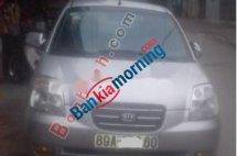 Xe Kia Morning năm sản xuất 2007, xe nhập, giá tốt