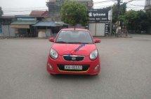 Bán ô tô Kia Morning đời 2011, màu đỏ