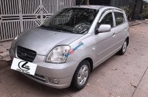 Cần bán lại xe Kia Morning năm 2005, màu bạc, nhập khẩu Hàn Quốc số tự động, 160 triệu